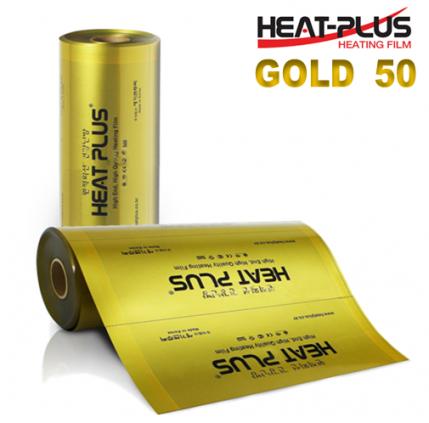 Heat Plus Premium Gold 50 см.